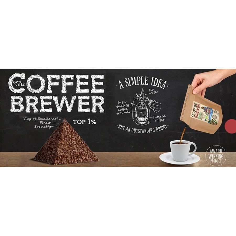 コーヒー ブリューワー(GROWER'S CUP Coffee Brewer)お試しセット(オーガニック・有機JAS)【送料無料】【ポイント消化】|luruspot|07