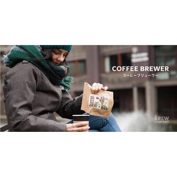コーヒー ブリューワー(GROWER'S CUP Coffee Brewer)お試しセット(オーガニック・有機JAS)【送料無料】【ポイント消化】|luruspot|10