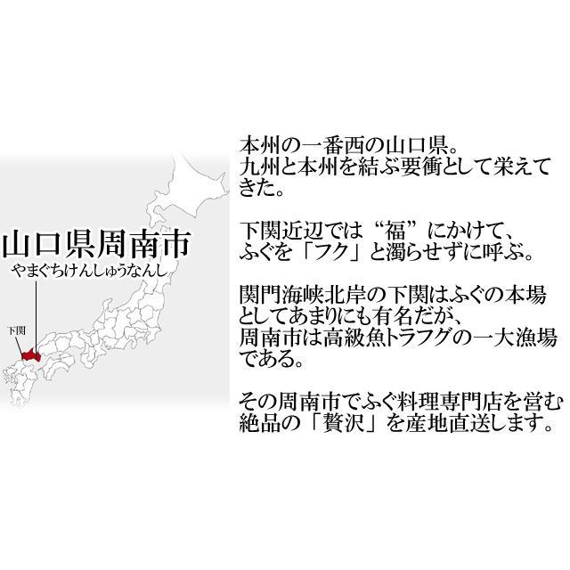 とらふぐあらセット(800g:約5人前) 送料無料 【冷蔵】|luruspot|09