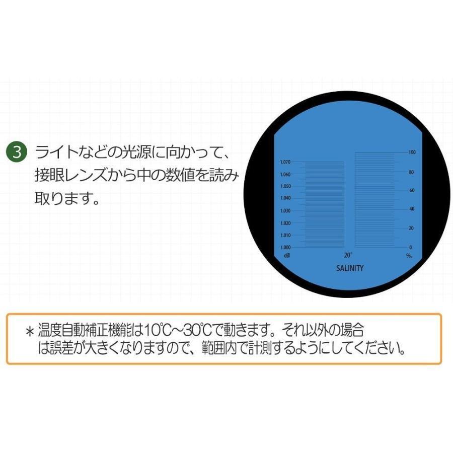 海水塩分濃度計 塩計量器 海水濃度計 屈折式 日本語マニュアル付 ATC 温度自動補正機能 塩分濃度0-100% 海水比重1.000〜1.0 lush-intl 06