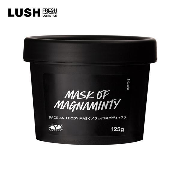 マスク パック ラッシュ 公式 LUSH お気に入り パワーマスク 皮脂バランス オイリー肌 125g 新作多数 ニキビ