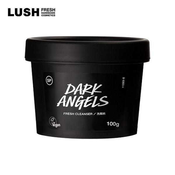 セール開催中最短即日発送 洗顔 オンライン限定商品 ラッシュ 公式 LUSH ブラックダイヤ ニキビ オイリー肌 毛穴 100g
