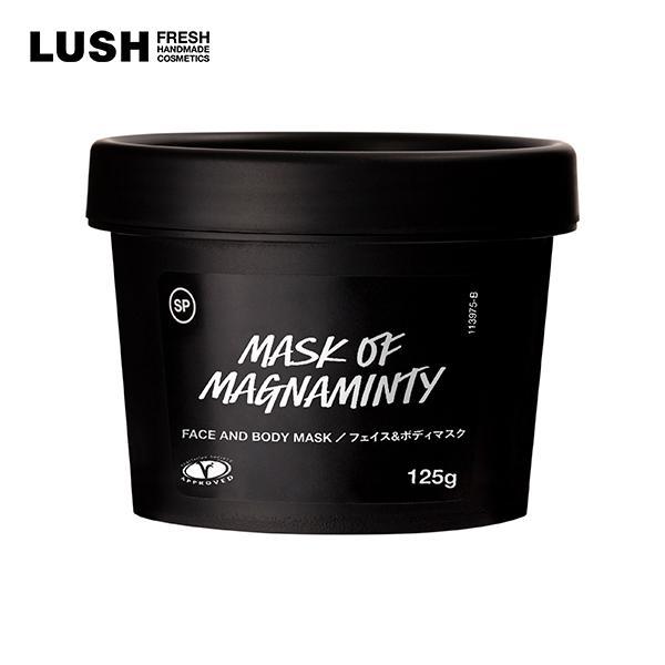 マスク パック ラッシュ 公式 LUSH 2020モデル パワーマスク 皮脂バランス ニキビ 格安SALEスタート SP オイリー肌 125g