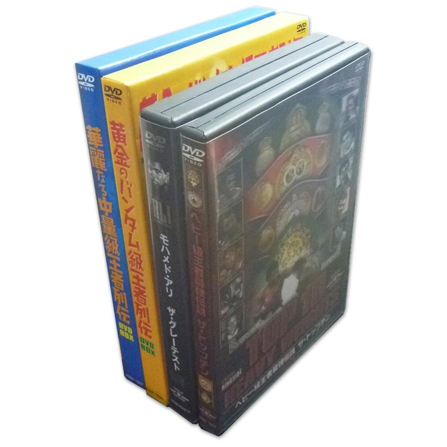 ボクシング THIS is BOXセット·レトロ編 BOXING DVD 極4種 セット DVD計15枚 [DVDセット]