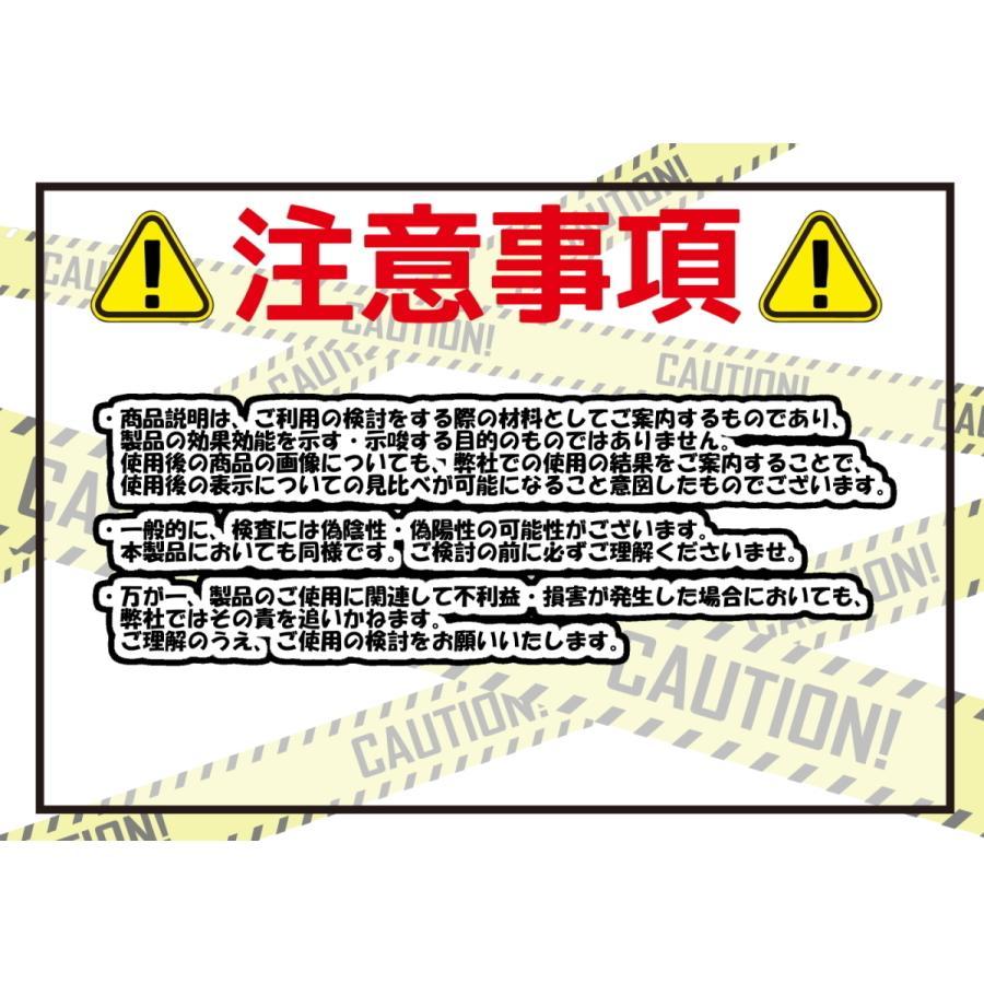 【土日も発送・あすつく無料!デルタ株等対応】コロナウイルス(SARS-CoV-2/COVID-19)抗原検査キット【唾液検査可能・抗体検査/PCR検査との同時使用も◎】|luup|09