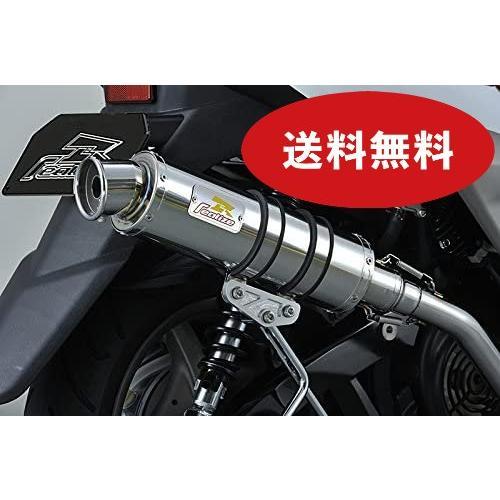 Realize リアライズ ヤマハ シグナスX 超激安特価 O2センサー対応 ●手数料無料!! ステンレス バイクマフラー ブリンク SUS