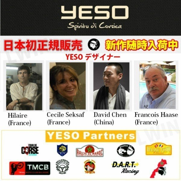 リュック  ビジネスリュック  リュックサック メンズ  デイパック  メンズバッグ 通学    通勤 旅行  防災 バッグ 大容量 黒 YESO 32L Y12060 送料無料|lwinbag|02