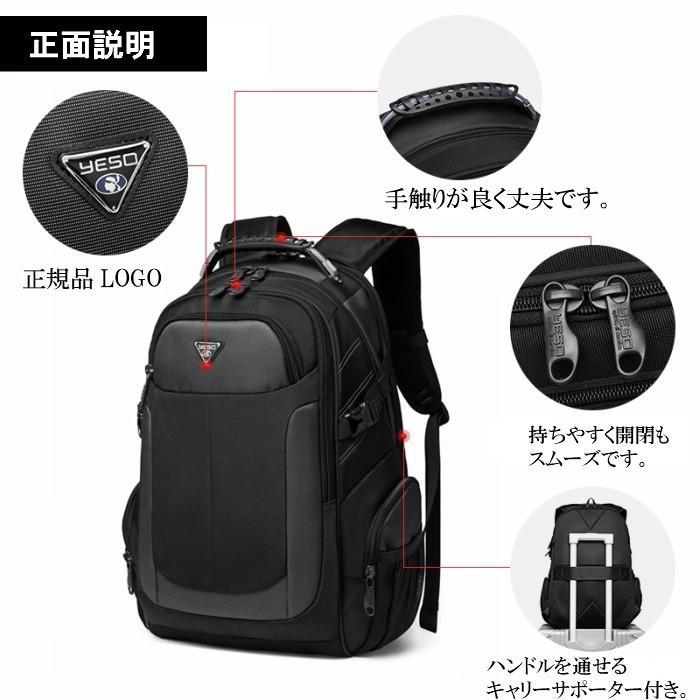 リュック  ビジネスリュック  リュックサック メンズ  デイパック  メンズバッグ 通学    通勤 旅行  防災 バッグ 大容量 黒 YESO 32L Y12060 送料無料|lwinbag|11