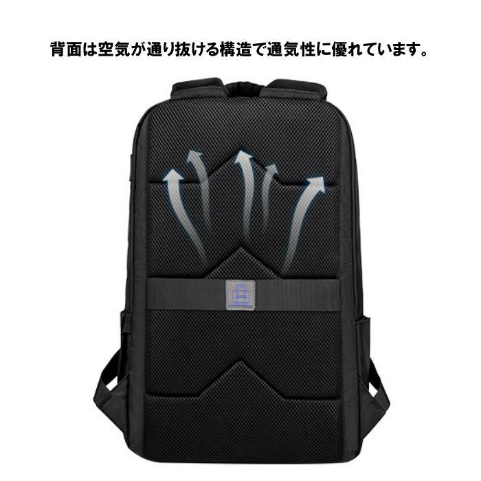 リュック メンズ リュックサック  レディース 大容量 ビジネスリュック  パソコンバッグ  通学リュック 旅行 通勤 リュック GOLOEN WOLF GB00400 父の日 lwinbag 08