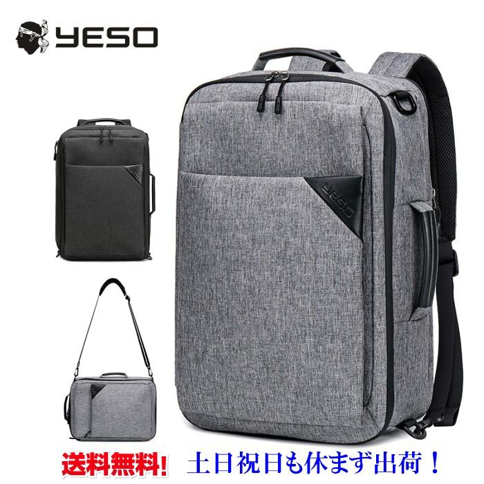 ビジネスリュック  3way ビジネスバッグ ブリーフケース リュックサック  大容量 バックパック カバン 鞄 バッグ メンズ  軽量  出張  A4  YESO 父の日 送料無料|lwinbag