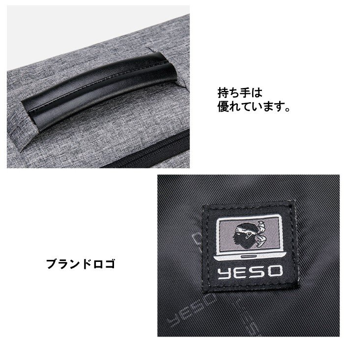 ビジネスリュック  3way ビジネスバッグ ブリーフケース リュックサック  大容量 バックパック カバン 鞄 バッグ メンズ  軽量  出張  A4  YESO 父の日 送料無料|lwinbag|11