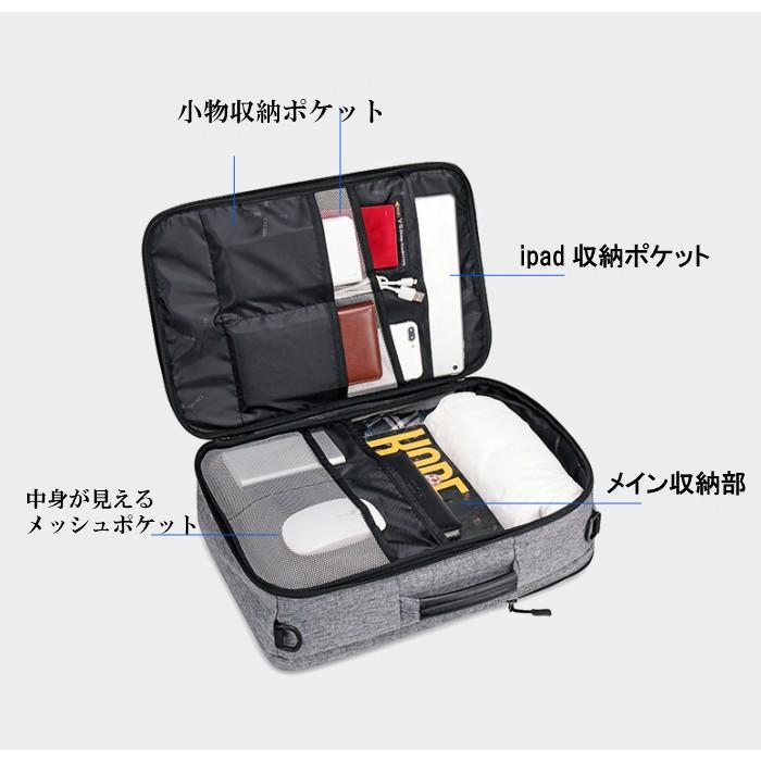 ビジネスリュック  3way ビジネスバッグ ブリーフケース リュックサック  大容量 バックパック カバン 鞄 バッグ メンズ  軽量  出張  A4  YESO 父の日 送料無料|lwinbag|06