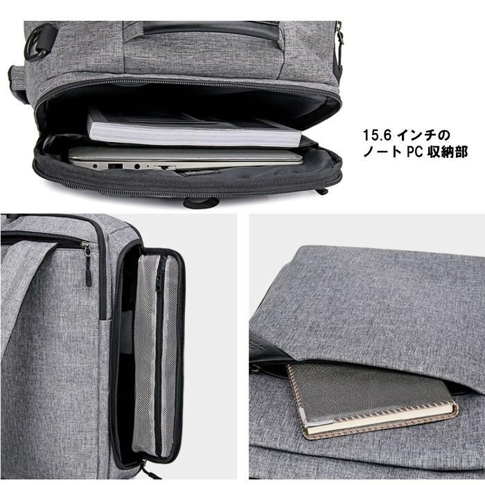 ビジネスリュック  3way ビジネスバッグ ブリーフケース リュックサック  大容量 バックパック カバン 鞄 バッグ メンズ  軽量  出張  A4  YESO 父の日 送料無料|lwinbag|07