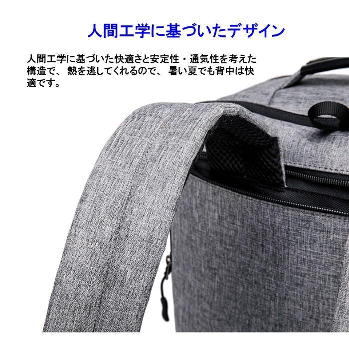 ビジネスリュック  3way ビジネスバッグ ブリーフケース リュックサック  大容量 バックパック カバン 鞄 バッグ メンズ  軽量  出張  A4  YESO 父の日 送料無料|lwinbag|08