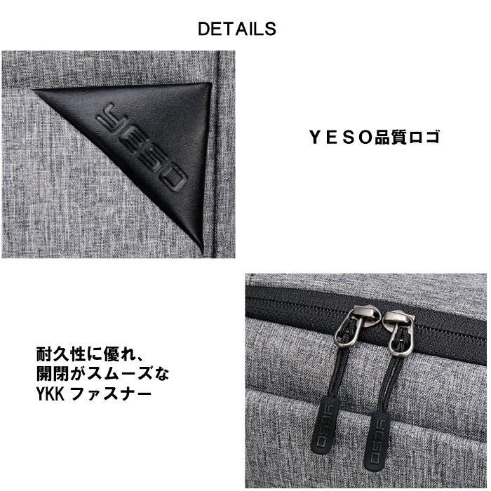 ビジネスリュック  3way ビジネスバッグ ブリーフケース リュックサック  大容量 バックパック カバン 鞄 バッグ メンズ  軽量  出張  A4  YESO 父の日 送料無料|lwinbag|10