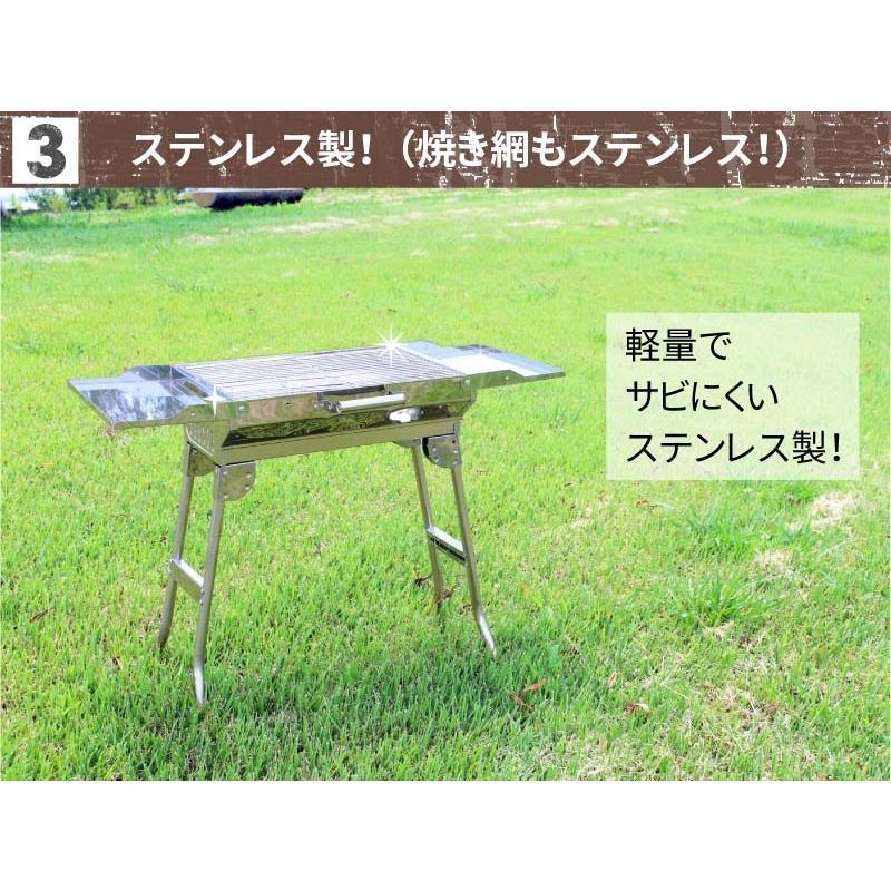 バーベキューコンロ BBQ グリル コンロ 取っ手付き 高さ:中 LS-1067 ステンレス 折り畳み式 組立不要 lysin 07