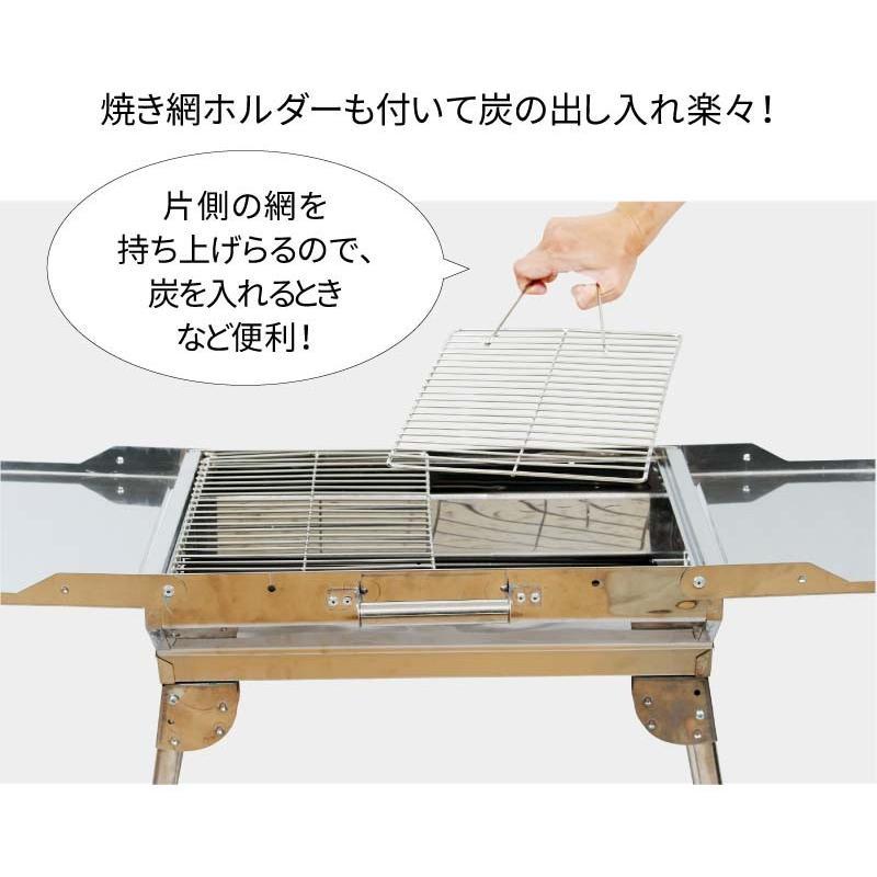 バーベキューコンロ BBQ グリル コンロ 取っ手付き 高さ:中 LS-1067 ステンレス 折り畳み式 組立不要 lysin 09