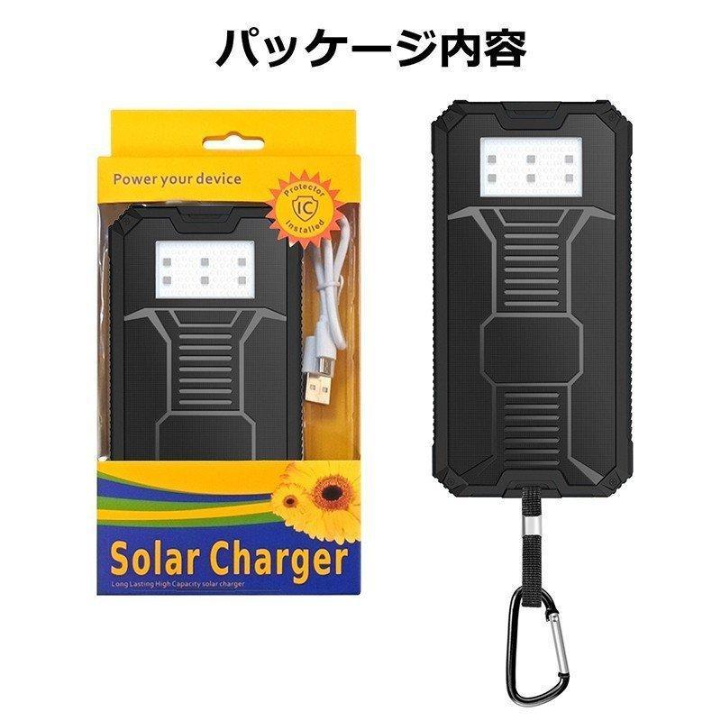 モバイルバッテリー  ソーラー モバイルバッテリー 15000mAh  大容量 ソーラーチャージャー 充電器 2USB出力ポート 災害 旅行 iPhone/Android(CDB-TYN)|lzgp|13