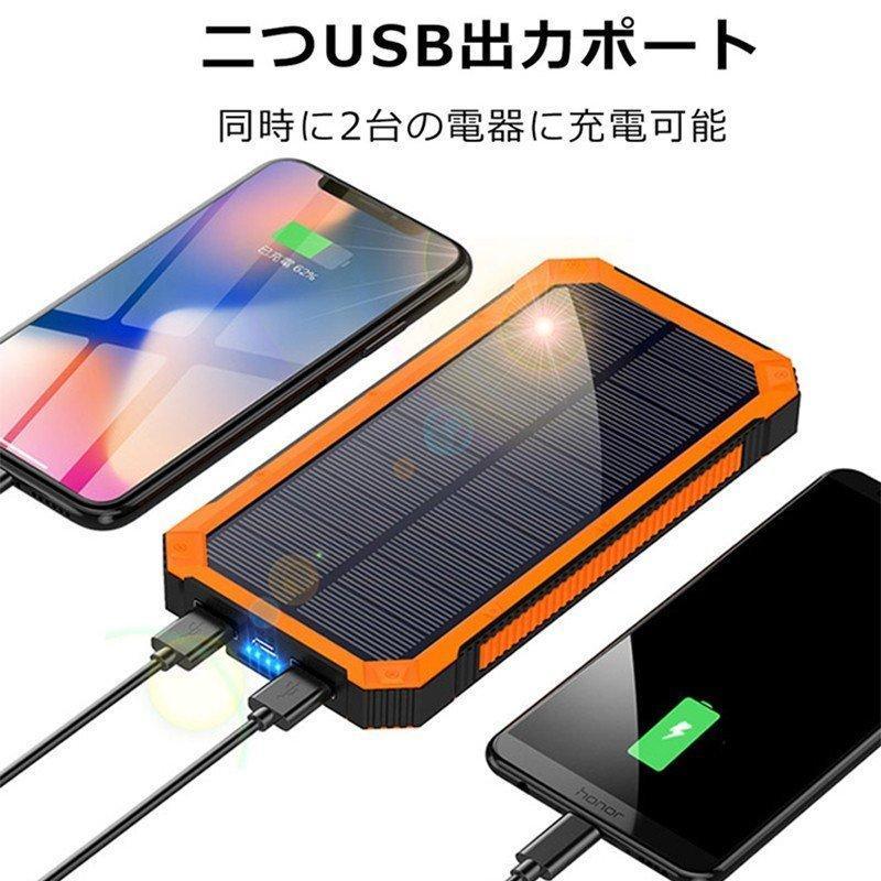 モバイルバッテリー  ソーラー モバイルバッテリー 15000mAh  大容量 ソーラーチャージャー 充電器 2USB出力ポート 災害 旅行 iPhone/Android(CDB-TYN)|lzgp|03