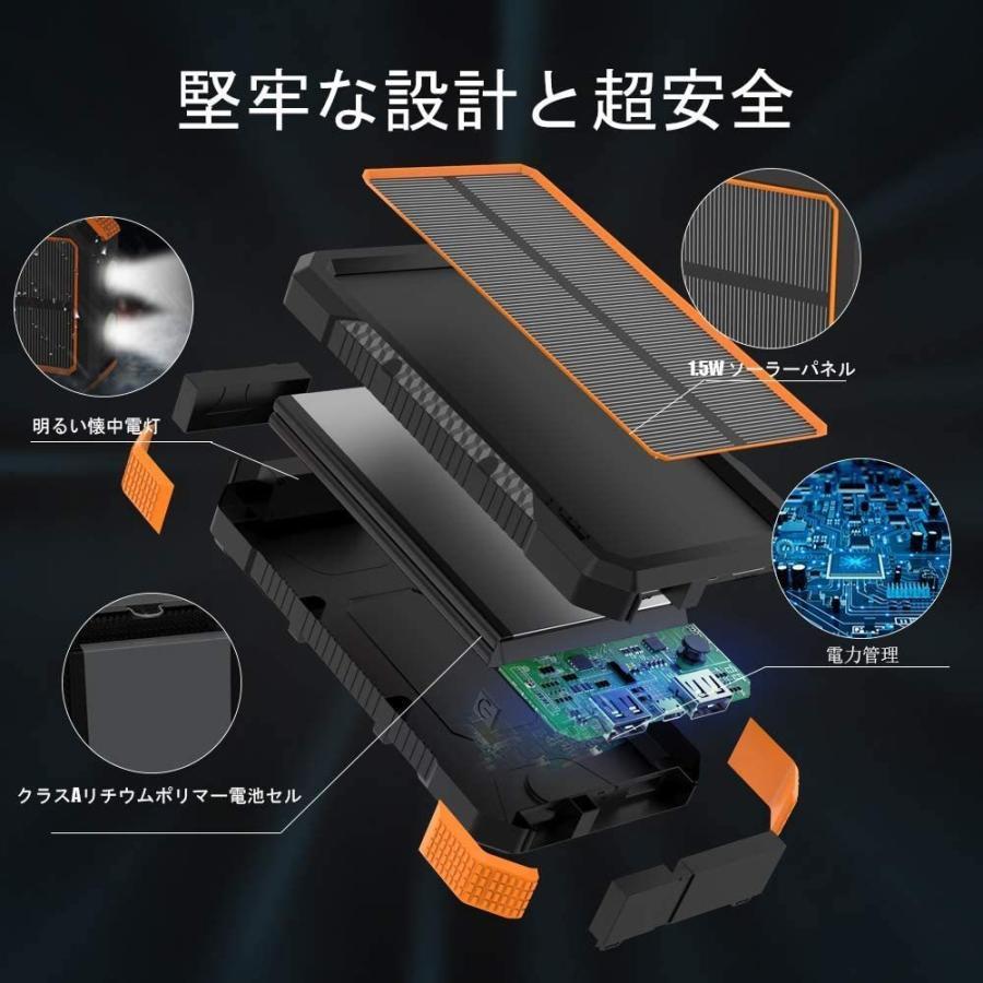 モバイルバッテリー  ソーラー モバイルバッテリー 15000mAh  大容量 ソーラーチャージャー 充電器 2USB出力ポート 災害 旅行 iPhone/Android(CDB-TYN)|lzgp|05