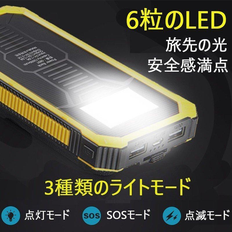 モバイルバッテリー  ソーラー モバイルバッテリー 15000mAh  大容量 ソーラーチャージャー 充電器 2USB出力ポート 災害 旅行 iPhone/Android(CDB-TYN)|lzgp|06