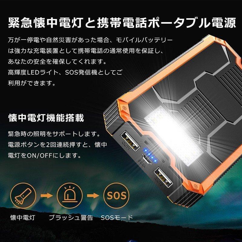 モバイルバッテリー  ソーラー モバイルバッテリー 15000mAh  大容量 ソーラーチャージャー 充電器 2USB出力ポート 災害 旅行 iPhone/Android(CDB-TYN)|lzgp|07