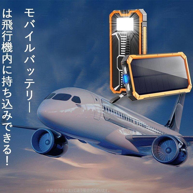 モバイルバッテリー  ソーラー モバイルバッテリー 15000mAh  大容量 ソーラーチャージャー 充電器 2USB出力ポート 災害 旅行 iPhone/Android(CDB-TYN)|lzgp|08