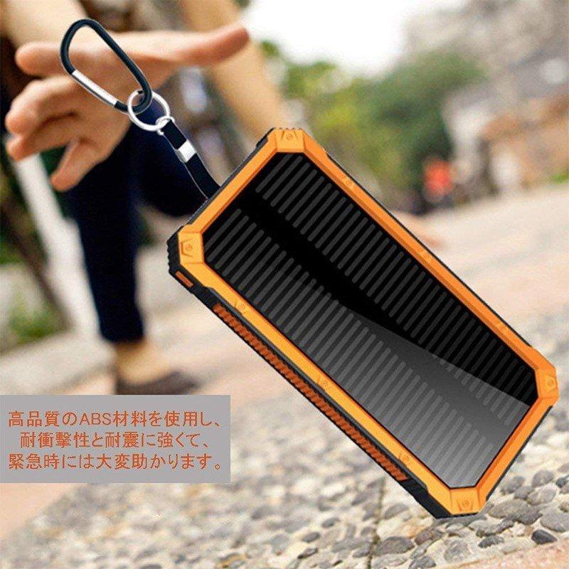 モバイルバッテリー  ソーラー モバイルバッテリー 15000mAh  大容量 ソーラーチャージャー 充電器 2USB出力ポート 災害 旅行 iPhone/Android(CDB-TYN)|lzgp|10