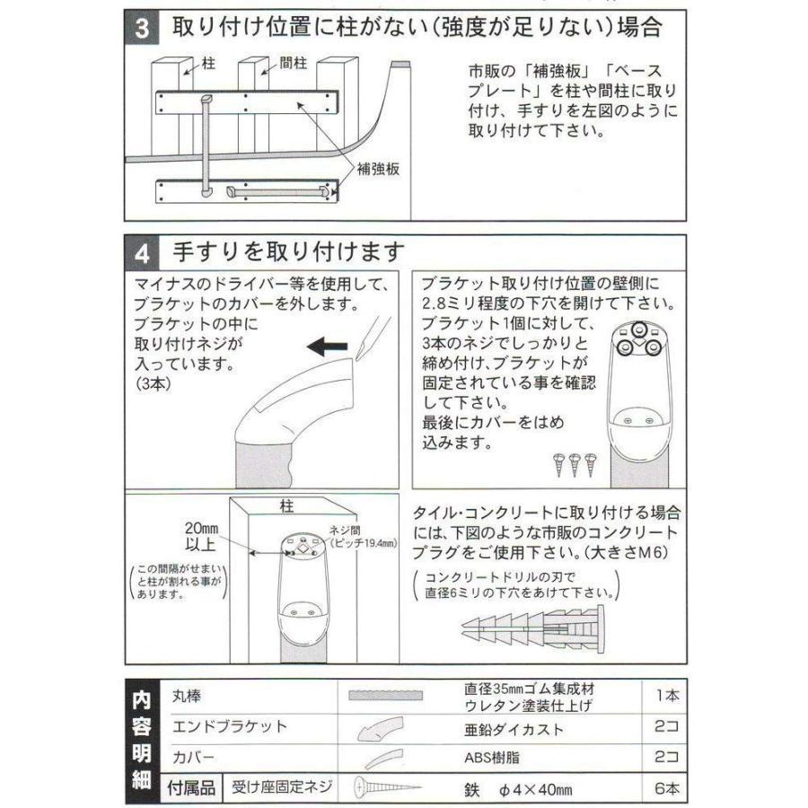 【最新入荷】 エンドブラケット いたわりエコてすり 800mm OMSORG(オムソリ)-介護用品