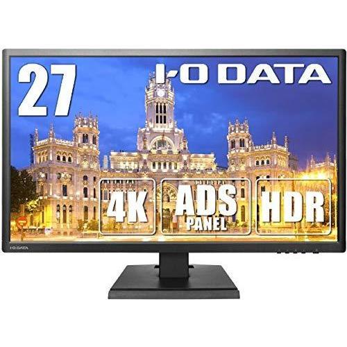 アイオーデータ KH2750V-UHD 27型 ワイド液晶ディスプレイ 4K対応&広視野角ADSパネル採用
