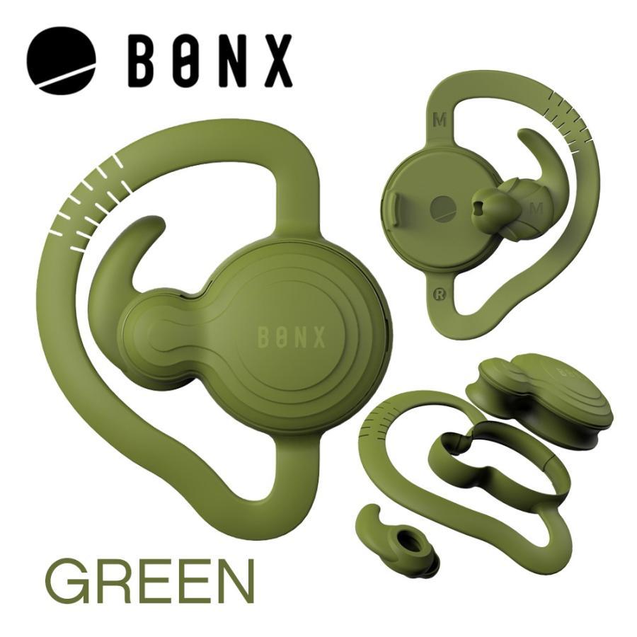 【送料無料】10人同時接続 距離無制限 遊びながら話せる エクストリームコミュニケーションギア BONX Grip アウトドア ヘッドセット m-and-agency 11