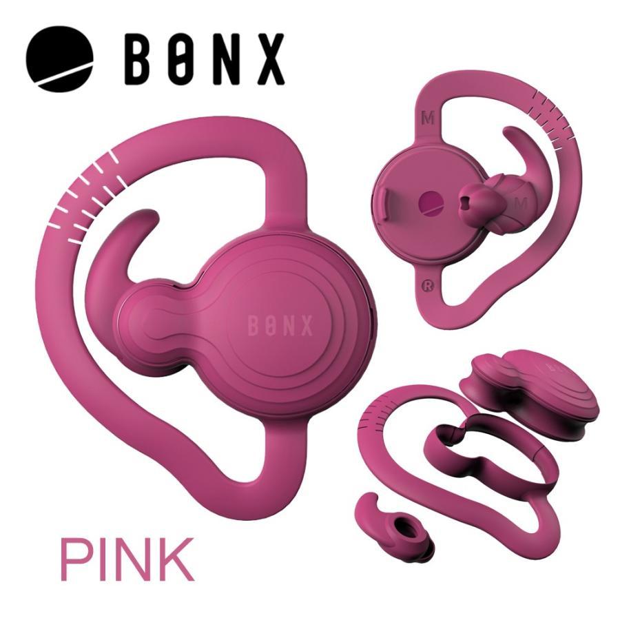 【送料無料】【2個パック】10人同時接続 距離無制限 遊びながら話せる エクストリームコミュニケーションギア BONX Grip アウトドア ヘッドセット m-and-agency 12