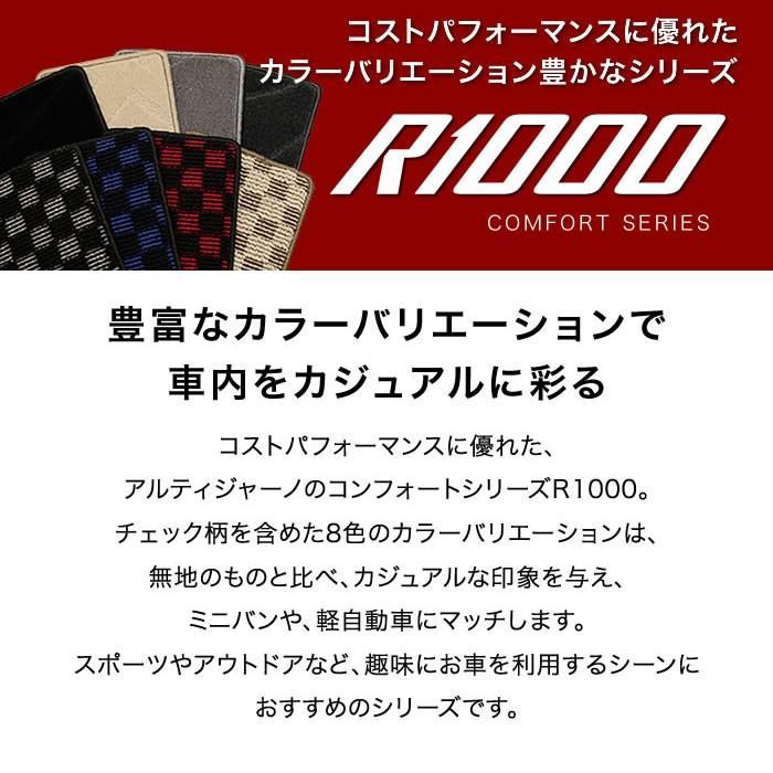 新型 30系ヴェルファイア フロアマット+ステップマット+ラゲッジマット 後期 R1000シリーズ m-artigiano2 02