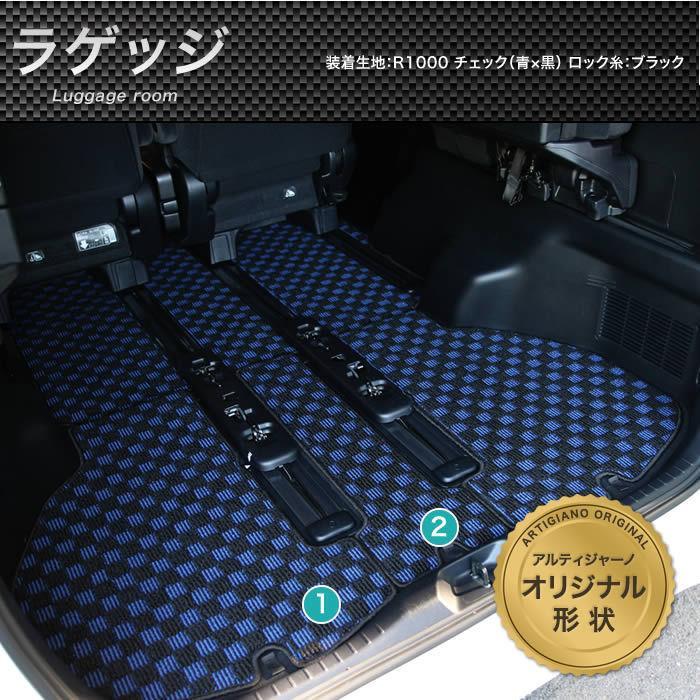 新型 30系ヴェルファイア フロアマット+ステップマット+ラゲッジマット 後期 R1000シリーズ m-artigiano2 15