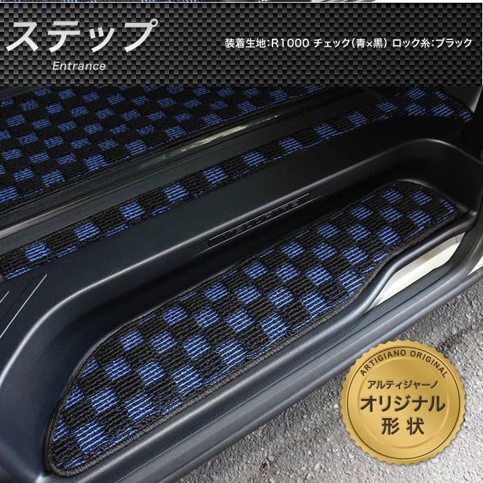新型 30系ヴェルファイア フロアマット+ステップマット+ラゲッジマット 後期 R1000シリーズ m-artigiano2 17