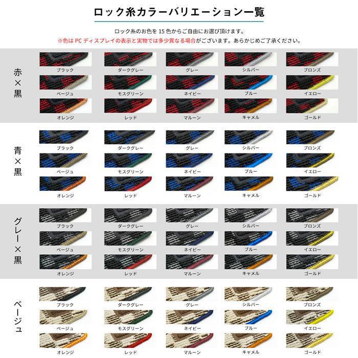 新型 30系ヴェルファイア フロアマット+ステップマット+ラゲッジマット 後期 R1000シリーズ|m-artigiano2|06