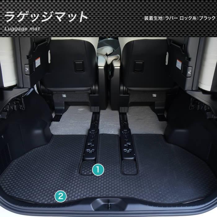 新型 30系ヴェルファイア ラゲッジマット(トランクマット) 後期 R1000シリーズ|m-artigiano2|12