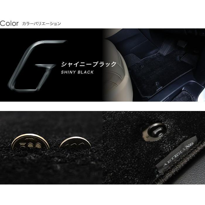 新型 30系アルファード フロアマット+ステップマット+ラゲッジマット 後期 S3000Gシリーズ|m-artigiano2|05
