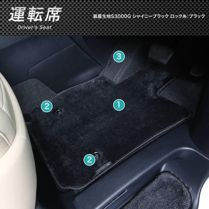 新型 30系アルファード 運転席用マット 後期 S3000Gシリーズ m-artigiano2 11