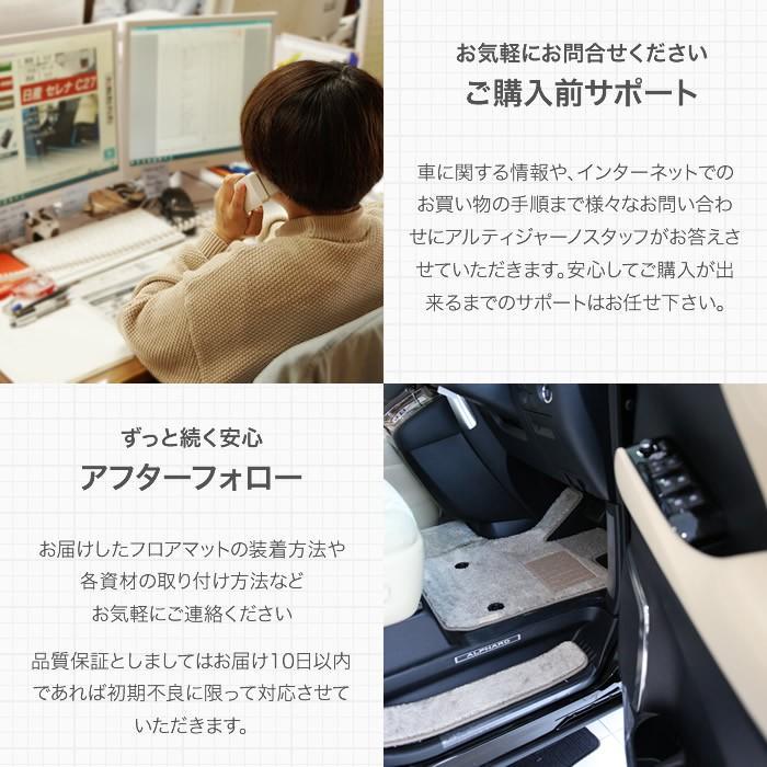 新型 30系アルファード 運転席用マット 後期 S3000Gシリーズ m-artigiano2 08
