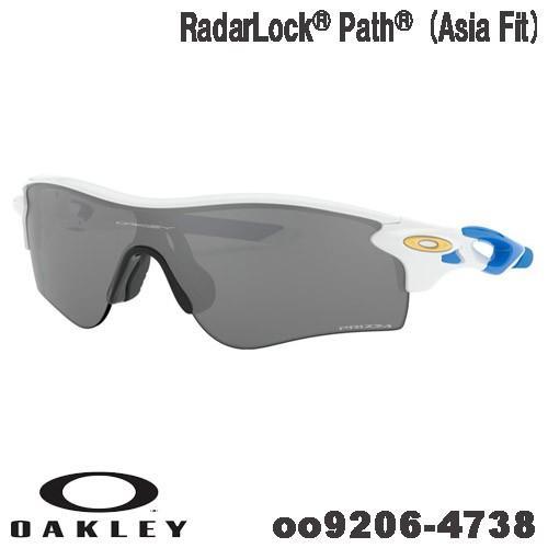 オークリー サングラス レーダーロックパス prizm black アジアフィット スポーツ OAKLEY Radarlock path OO9206-4738 正規販売特約店