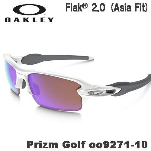 オークリー サングラス FLAK 2.0 prizm golf アジアフィット ゴルフ OAKLEY oo9271-10 正規販売特約店