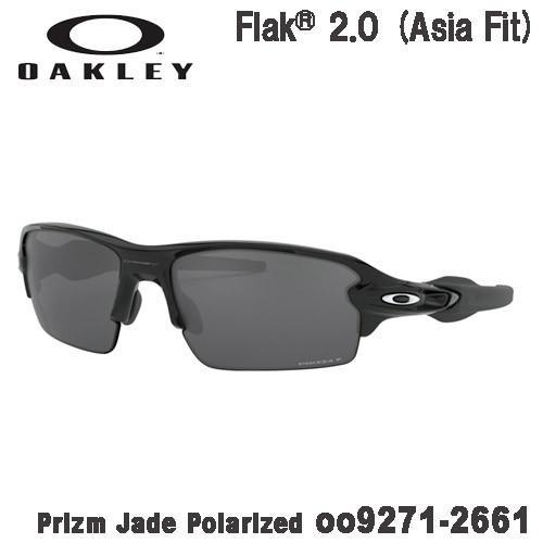 オークリー サングラス FLAK 2.0 Prizm 黒 Polarized アジアフィット スポーツ OAKLEY oo9271-2661 正規販売特約店