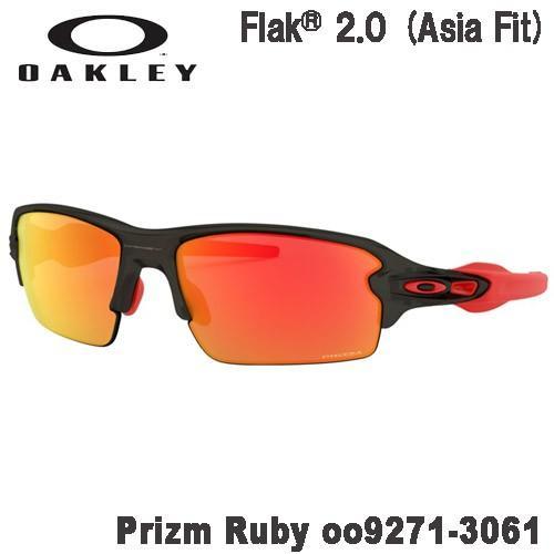 オークリー サングラス FLAK 2.0 アジアフィット Prizm Ruby スポーツ OAKLEY oo9271-3061 正規販売特約店