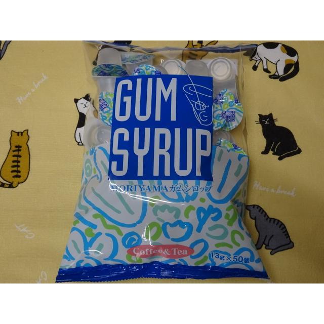 発売モデル シュガーシロップ13gx50個入り ガムシロップ13g 百貨店 中日本氷糖
