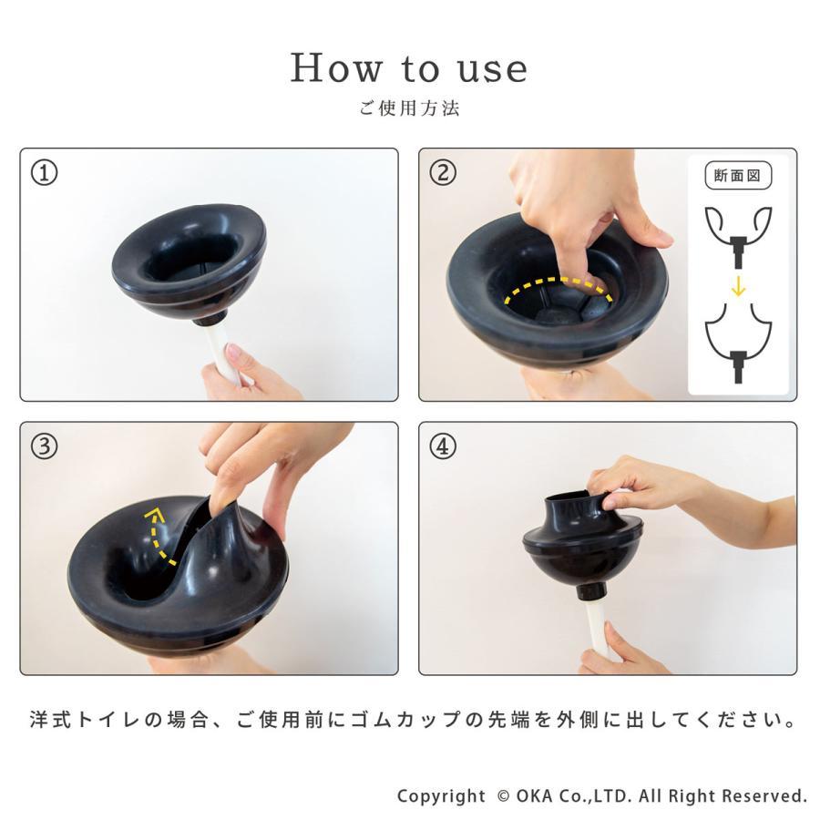 トイレつまりとり 保管ケース付き   トイレ つまり 解消 洋式 和式 すっぽん スッポン 詰り取り ラバーカップ   オカ m-rug 11