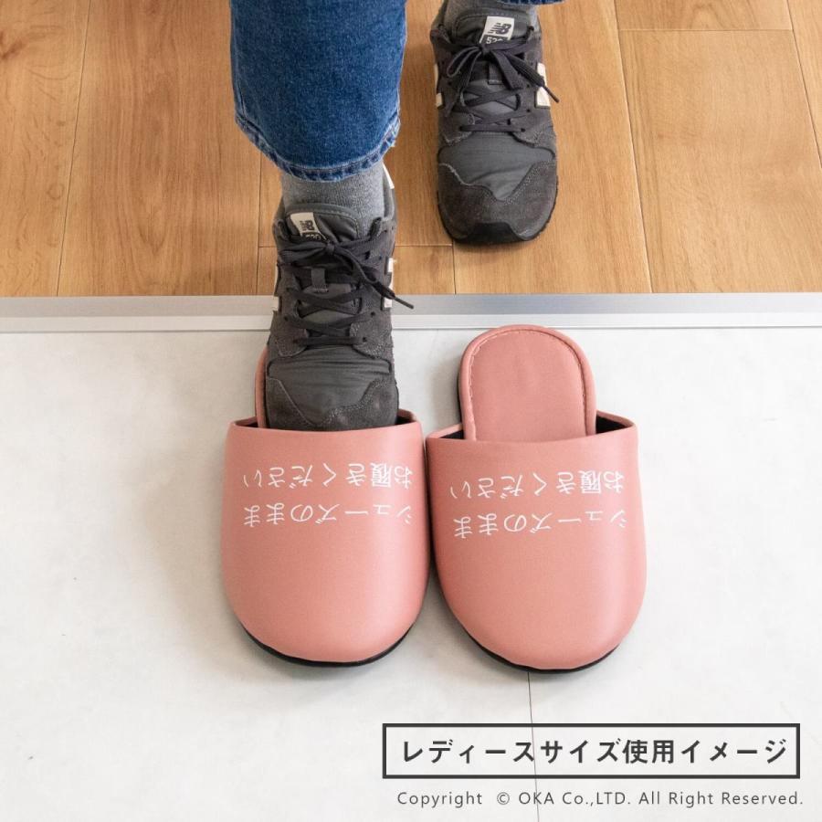 靴のままお履きください シューズそのままスリッパ (防災グッズ 必要なもの フィットネス ジム 業務用 体育館 避難所 感染症対策 シューズのまま) オカ|m-rug|12