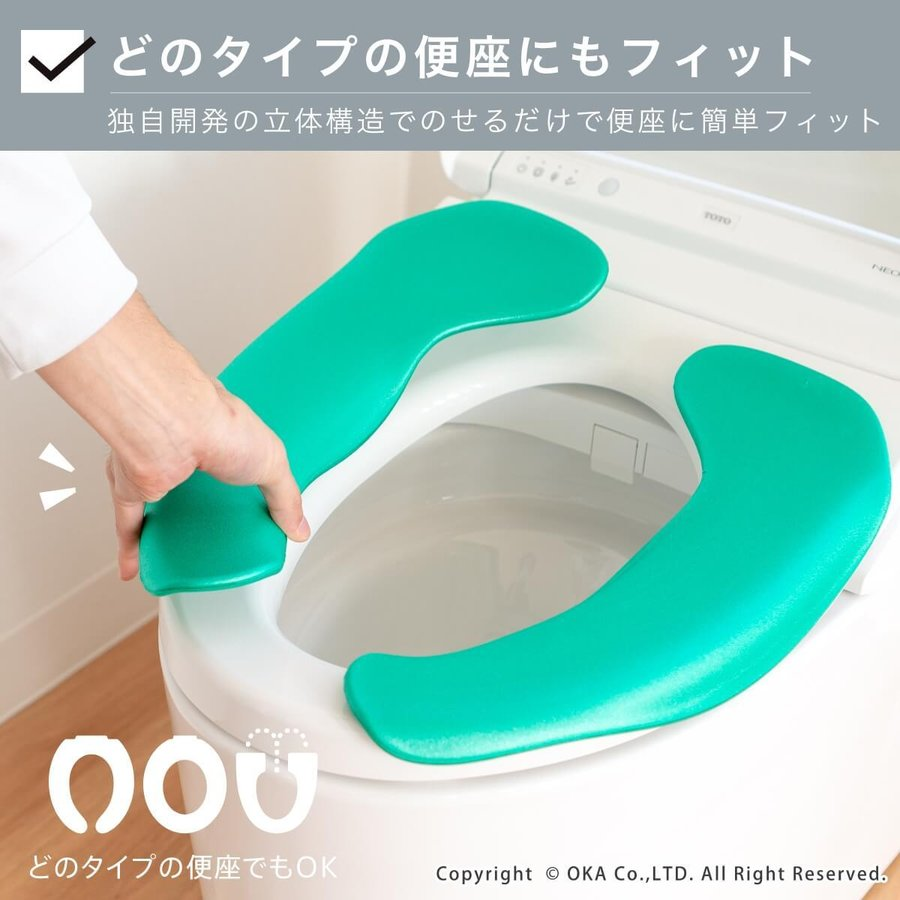 便座カバー 拭けるらくらく便座クッション3D  (立体 便座カバー 洗える あたたか あったか 節電 貼る 便座 トイレカバー トイレ用品)  オカ m-rug 05