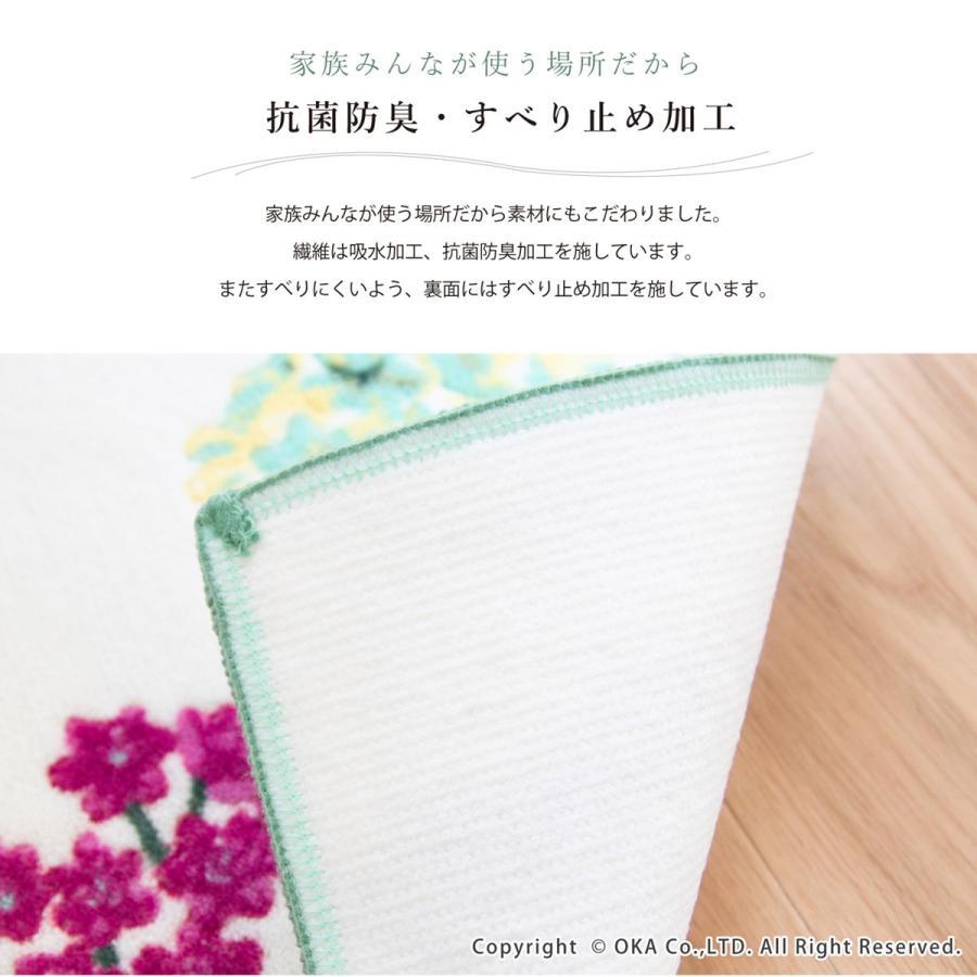 トイレマット  (約55×60cm)  ボタニカルガーデン  (パープル 風水 北欧 トイレ マット おしゃれ トイレラグ 洗濯可 トイレ用品 日本製)  オカ|m-rug|12