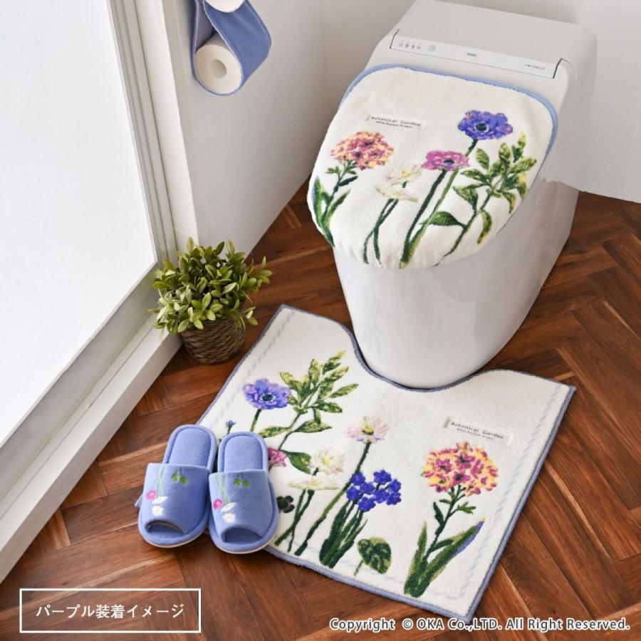 トイレマット  (約55×60cm)  ボタニカルガーデン  (パープル 風水 北欧 トイレ マット おしゃれ トイレラグ 洗濯可 トイレ用品 日本製)  オカ|m-rug|07